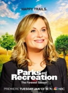 Foto de Parks and Recreation